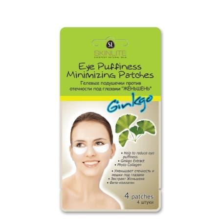 Купить Eye Puffiness Minimizing Patches Гелевые Подушечки Против Отечности Под Глазами Женьшень, Skinlite