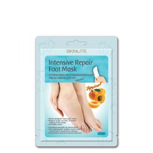 Skinlite Intensive Repair Foot Mask Интенсивно-Восстанавливающая Маска-Носки Для Ног Абрикос