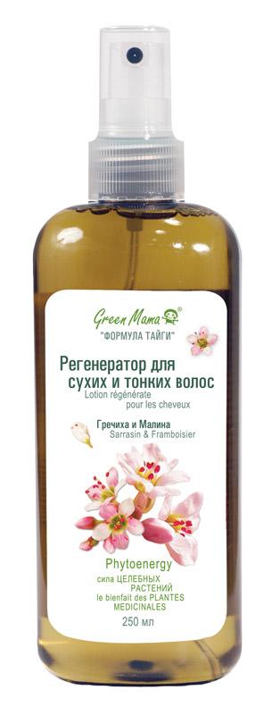 GREEN MAMA Тоник для укрепления волос Клюква и Береза 250 мл