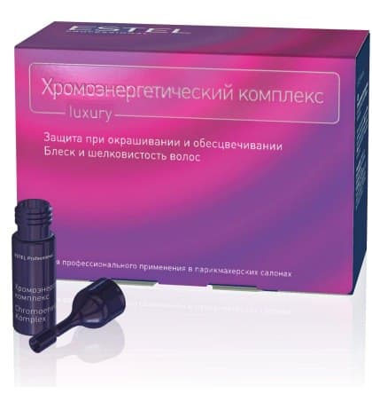 Estel Luxury Хромоэнергетический Комплекс