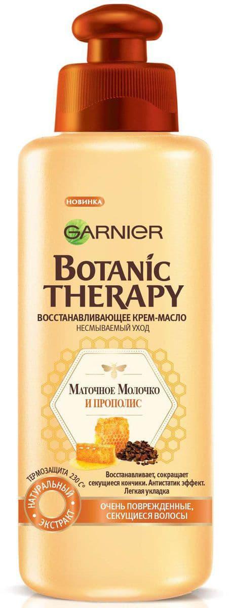 Botanic Therapy Маточное Молочко И Прополис Несмываемый УходУход за волосами<br>Для очень поврежденных и секущихся волос  Эксперты Garnier в области ботаники отобрали восстанавливающее Маточное Молочко и защищающий Прополис для создания уникальной рецептуры восстанавливающего крем-масла для очень повреждённых и секущихся волос  Откройте для себя эффективность масла в лёгкой кремовой текстуре  Результат  Ваши волосы восстановлены от корней до кончиков  более шелковистые  густые на ощупь и защищены от термического воздействия до 230 deg   Благодаря крем-маслу они более послушные и легче укладываются  Антистатик эффект  День за днем качество волос улучшается  После мытья  для защиты и легкости укладки нанесите небольшое количество крем-масла на влажные волосы  Равномерно распределите по всей длине  Не смывайте  Уложите волосы привычным способом  Встряхните флакон перед использованием  В качестве финального штриха ежедневно наносите небольшое количество крем-масла на сухие волосы для придания блеска  мягкости и защиты от электризации<br>Type: 200 мл;