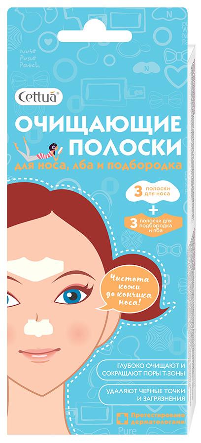 Купить со скидкой Полоски Очищающие Для Носа Лба И Подбородка