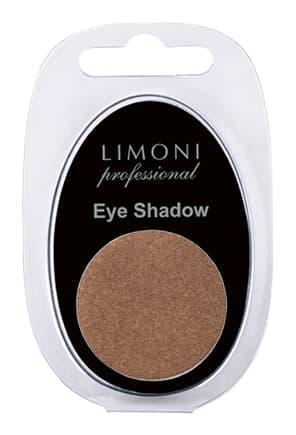 Купить Eye-Shadow Тени Для Век № 79, Limoni