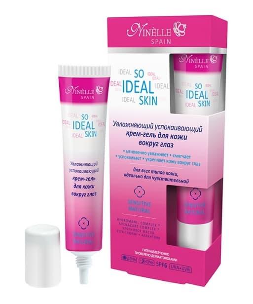 Купить со скидкой So Ideal Skin Крем-Гель Для Кожи Вокруг Глаз Увлажняющий Успокаивающий