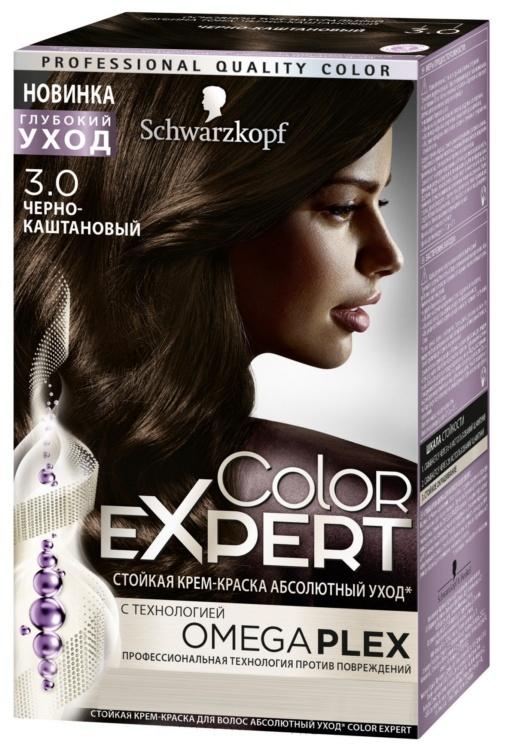 Color Expert Краска Для Волос
