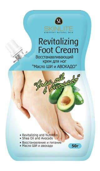 Skinlite Revitalizing Foot Cream Восстанавливающий Крем Для Ног Масло Ши И Авокадо