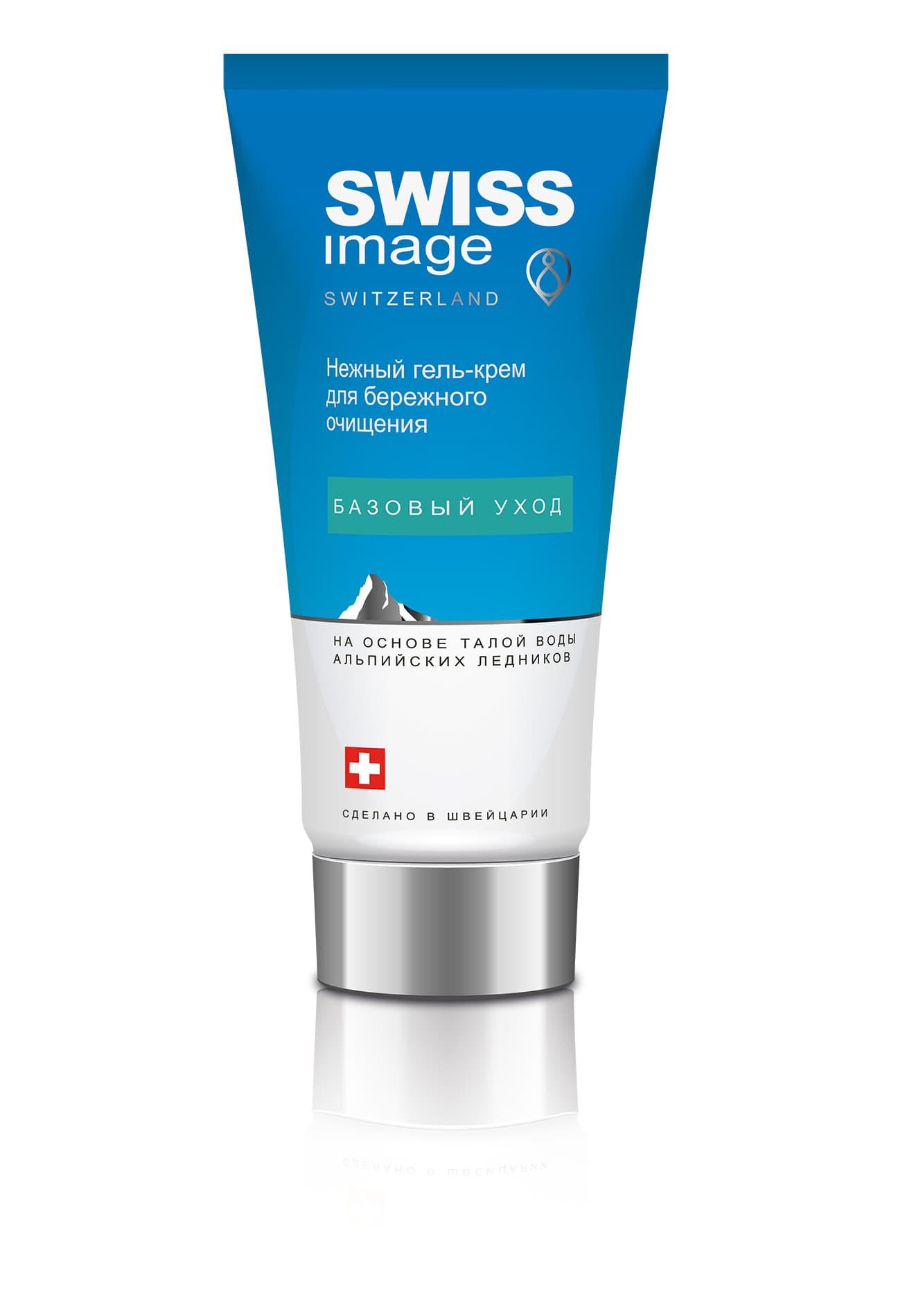 Swiss Image Нежный Гель-Крем Для Бережного Очищения