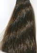 Hair Light Crema Colorante Стойкая Крем-Краска Для ВолосКраски для волос<br>Профессиональный перманентный краситель для волос  содержащий в своем составе натуральные ингредиенты и в особенности эксклюзивный мультивитаминный восстанавливающий комплекс  Минимальное количество аммиака позволяет максимально бережно относится к структуре волоса во время окрашивания  Содержит в себе растительные экстракты вытяжку из арахиса  лецитин  витамин А и Е  а так же витамин С который является природным консервантом цвета  Применение исключительно активных ингредиентов и пигментов высокого качества гарантируют получение однородного  насыщенного  интенсивного и искрящегося оттенка  Великолепно дает возможность на 100  закрасить даже стекловидную седину<br>Type: № 7 русый 100 мл;