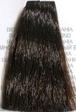 Hair Light Crema Colorante Стойкая Крем-Краска Для ВолосКраски для волос<br>Профессиональный перманентный краситель для волос  содержащий в своем составе натуральные ингредиенты и в особенности эксклюзивный мультивитаминный восстанавливающий комплекс  Минимальное количество аммиака позволяет максимально бережно относится к структуре волоса во время окрашивания  Содержит в себе растительные экстракты вытяжку из арахиса  лецитин  витамин А и Е  а так же витамин С который является природным консервантом цвета  Применение исключительно активных ингредиентов и пигментов высокого качества гарантируют получение однородного  насыщенного  интенсивного и искрящегося оттенка  Великолепно дает возможность на 100  закрасить даже стекловидную седину<br>Type: № 6-003 тёмно-русый натуральный яркий 100 мл;