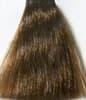 Hair Light Crema Colorante Стойкая Крем-Краска Для ВолосКраски для волос<br>Профессиональный перманентный краситель для волос  содержащий в своем составе натуральные ингредиенты и в особенности эксклюзивный мультивитаминный восстанавливающий комплекс  Минимальное количество аммиака позволяет максимально бережно относится к структуре волоса во время окрашивания  Содержит в себе растительные экстракты вытяжку из арахиса  лецитин  витамин А и Е  а так же витамин С который является природным консервантом цвета  Применение исключительно активных ингредиентов и пигментов высокого качества гарантируют получение однородного  насыщенного  интенсивного и искрящегося оттенка  Великолепно дает возможность на 100  закрасить даже стекловидную седину<br>Type: № 7-3 русый золотистый 100 мл;